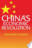 China S Economic Revolution