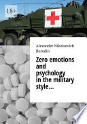Zero emotions and psychology in the military style
