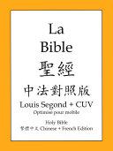 Pdf La Bible, 聖經中法對照版 (Chinese-French Bible) Telecharger