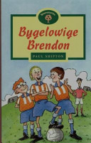 Books - Bygelowige Brendon | ISBN 9780195715392