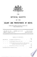 1923年4月25日