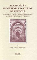 Al-Ghazālī's Unspeakable Doctrine of the Soul ebook