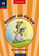 Books - Gevaar uit die lug | ISBN 9780199043958