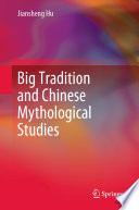 Big Tradition and Chinese Mythological Studies Book