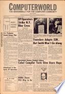 Jan 16, 1974
