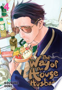 The Way of the Househusband  Vol  4