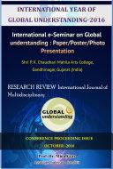 International Year of Global Understanding-2016