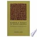 Women and Words in Saudi Arabia