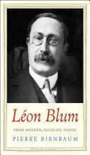 Lon Blum