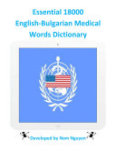 Essential 18000 Medical Words Dictionary In English Bulgarian