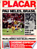 1985年5月10日