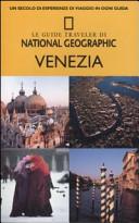 Guida Turistica Venezia Immagine Copertina