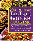 Secrets of Fat free Greek Cooking