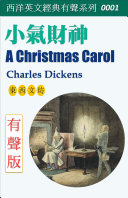 小氣財神(A Christmas Carol)〔有聲版〕 Pdf/ePub eBook