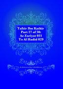 Pdf Tafsir Ibn Kathir Juz' 27 (Part 27) Telecharger