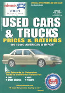 Edmund s Used Car and Truck Prices and Ratings