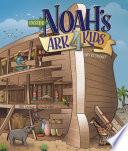 Inside Noah s Ark 4 Kids