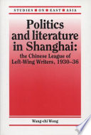 Politics And Literature In Shanghai
