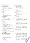 慶応義塾大学雑誌目録