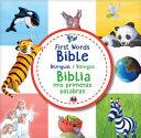 Biblia Mis Primeras Palabras Book