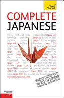Complete Japanese: A Teach Yourself Guide