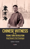 Chinese Witness Book