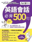 500             MP3