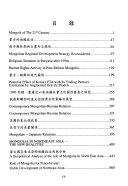 2004                                  Book PDF