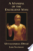 Manual of Excellent Man Book