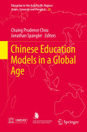 Pdf Chinese Education Models in a Global Age