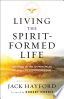 Living the Spirit Formed Life Book PDF