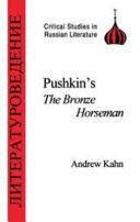 Pushkin s Bronze Horseman
