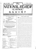 The National Review China