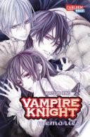 Vampire Knight - Memories 4