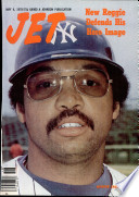 4 май 1978