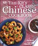 Yan Kit S Classic Chinese Cookbook Book PDF