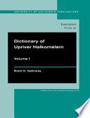 Dictionary of Upriver Halkomelem