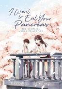 Pdf I Want to Eat Your Pancreas (Manga) Telecharger