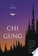 Chi Gung