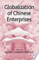 Globalization of Chinese Enterprises