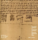 A Descriptive Catalogue of the Bension Collection of Sephardic Manuscripts and Texts