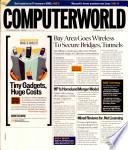 2002年12月16日