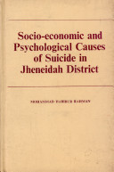 Socio economic and Psychological Causes of Suicide in Jheneidah District