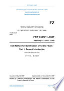 FZ T 01057 1 2007  Translated English of Chinese Standard   FZT 01057 1 2007  FZ T01057 1 2007  FZT01057 1 2007  Book