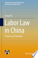 Labor Law in China