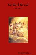 Het Boek Henoch