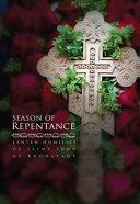 Season of Repentance [Pdf/ePub] eBook