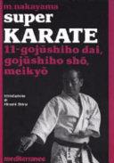 Super Karate Vol.11
