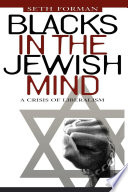 Blacks In The Jewish Mind