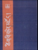 Pdf A Tibetan-English Dictionary, with Sanskrit Synonyms